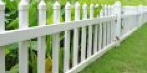 Kwikfynd Front yard fencing Fencing Companies