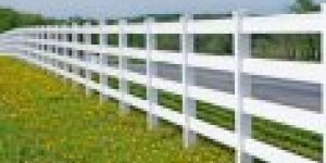 Kwikfynd Privacy screens Fencing Companies